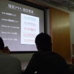 CSS Niteビギナーズ(大阪版)の感想
