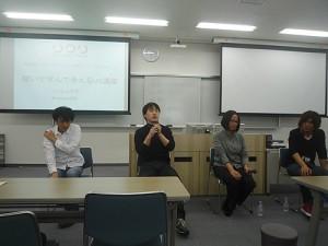 第4回リクリセミナー「聞いて学んで考えるUX講座」に参加して来ました