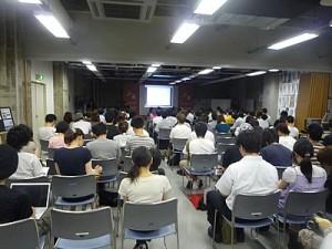 CSS Nite in OSAKA, Vol.18 with デジタルハリウッド大阪校